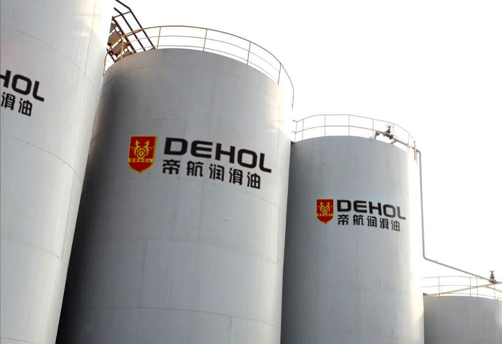 润滑油代理选择哪个品牌好?